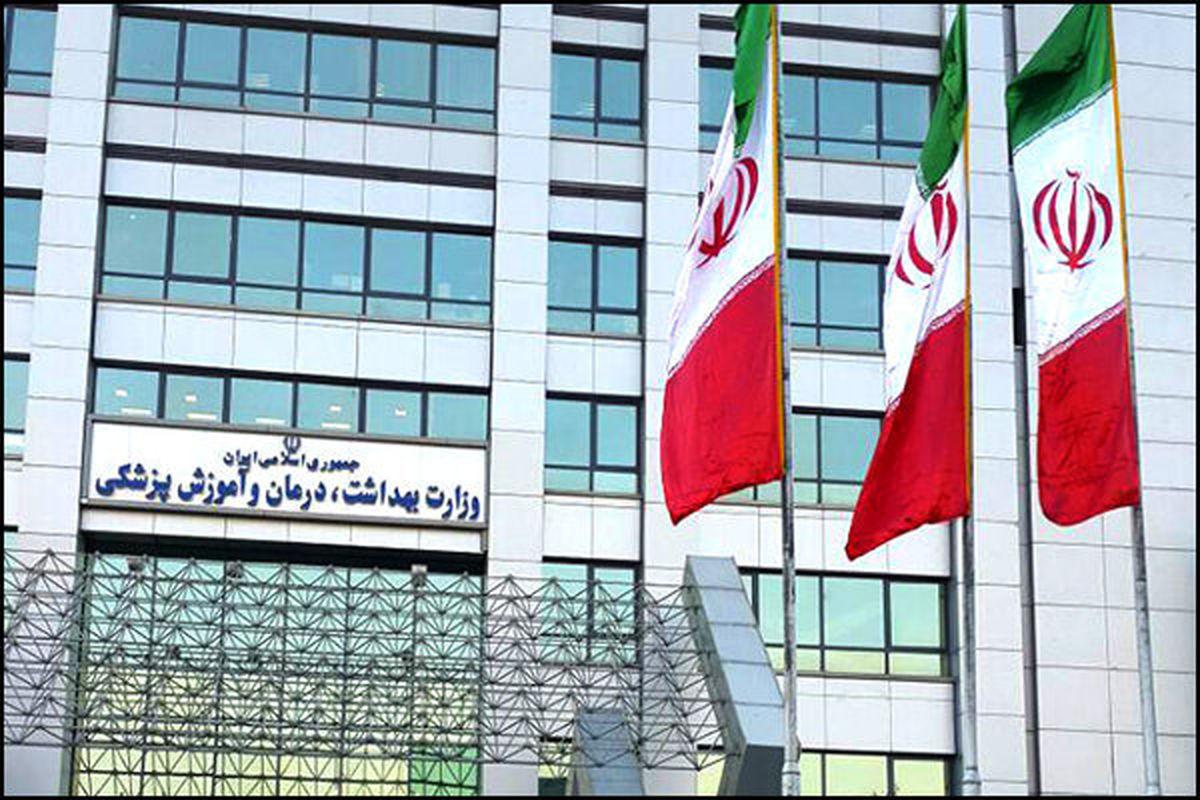وزارت بهداشت اطلاعیه لزوم تعطیلی دو هفتهای کشور را تکذیب کرد