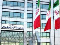 خطر سکته ۱۵میلیون ایرانی را تهدید میکند