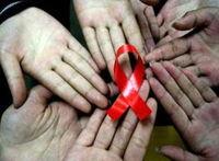سازمان جهانی بهداشت خواستار جدیت مبارزه با ایدز شد