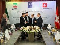 در سال حمایت از کالای ایرانی، ایمپلنت دندانی ملی تولید خواهد شد
