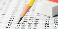 توزیع کارت آزمون ارشد از فردا دوشنبه