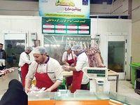 گوشت قرمز ارزان میشود؟