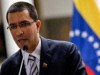 تلاش ونزوئلا برای دور زدن تحریمهای اقتصادی آمریکا