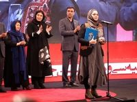 صحبتهای احساسی نرگس آبیار در اختتامیه جشنواره فیلم فجر +فیلم