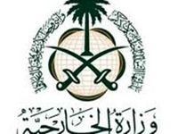 حمایت آل سعود از اقدام ضد ایرانی آلبانی