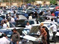 قیمت روز خودرو (۱۳۹۹/۴/۲۴)/ خودرو گرانتر خواهد شد؟