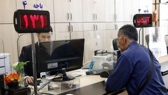 فعالیت ۵۷هزار دستگاه خودپرداز در کشور/ تعداد شعب بانکی چقدر است؟