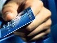 اتصال کارتهای بانکی به زیرساخت سوخت