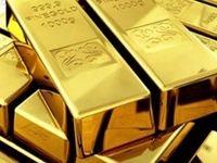 افت 6 دلاری طلای جهانی با کاهش تقاضا