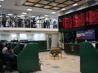 نماد ۱بانک و موسسه اعتباری در بازار سرمایه به رنگ سبز درآمد