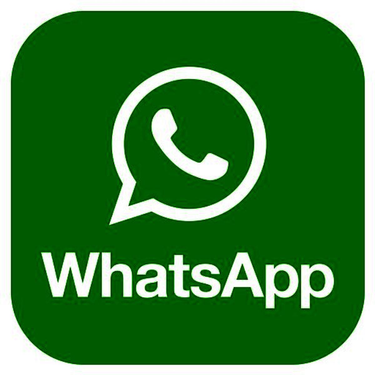 بمب متنی در واتساپ