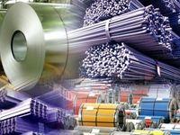 صادرات بیش از 4.7میلیون تن فولاد