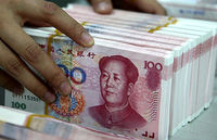 وضعیت نامناسب ارزی چین