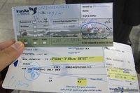 مبلغ بلیت پروازهای کنسلی استرداد میشود
