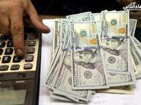 افزایش قیمت دلار، عامل کاهش شکاف طبقاتی در سال98/ ثابت ماندن یارانه نقدی باعث افزایش نابرابریها خواهد شد