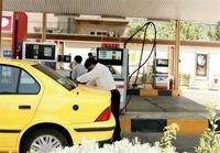 سهمیه بنزین تاکسیهای غیرفعال باطل میشود