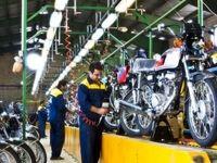 تولید موتورسیکلتهای ۱۲۵سیسی کی متوقف میشود؟