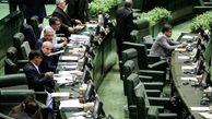 درخواست نمایندگان از رئیسجمهور و رئیس قوه قضائیه برای حل مشکلات اقتصادی