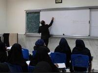 ۲۵۰هزار استاد دانشگاه حق التدریسی هستند