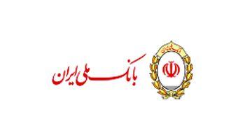اینستاگرام بانک ملی ایران 100هزار تایی شد