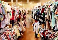 کدام برند پوشاک قاچاق است؟