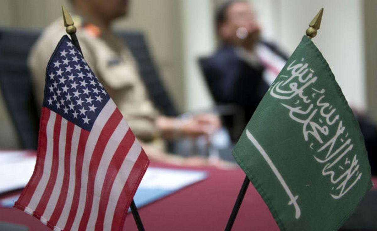 آمریکا رسما لغو ویزای سعودیها را اعلام کرد