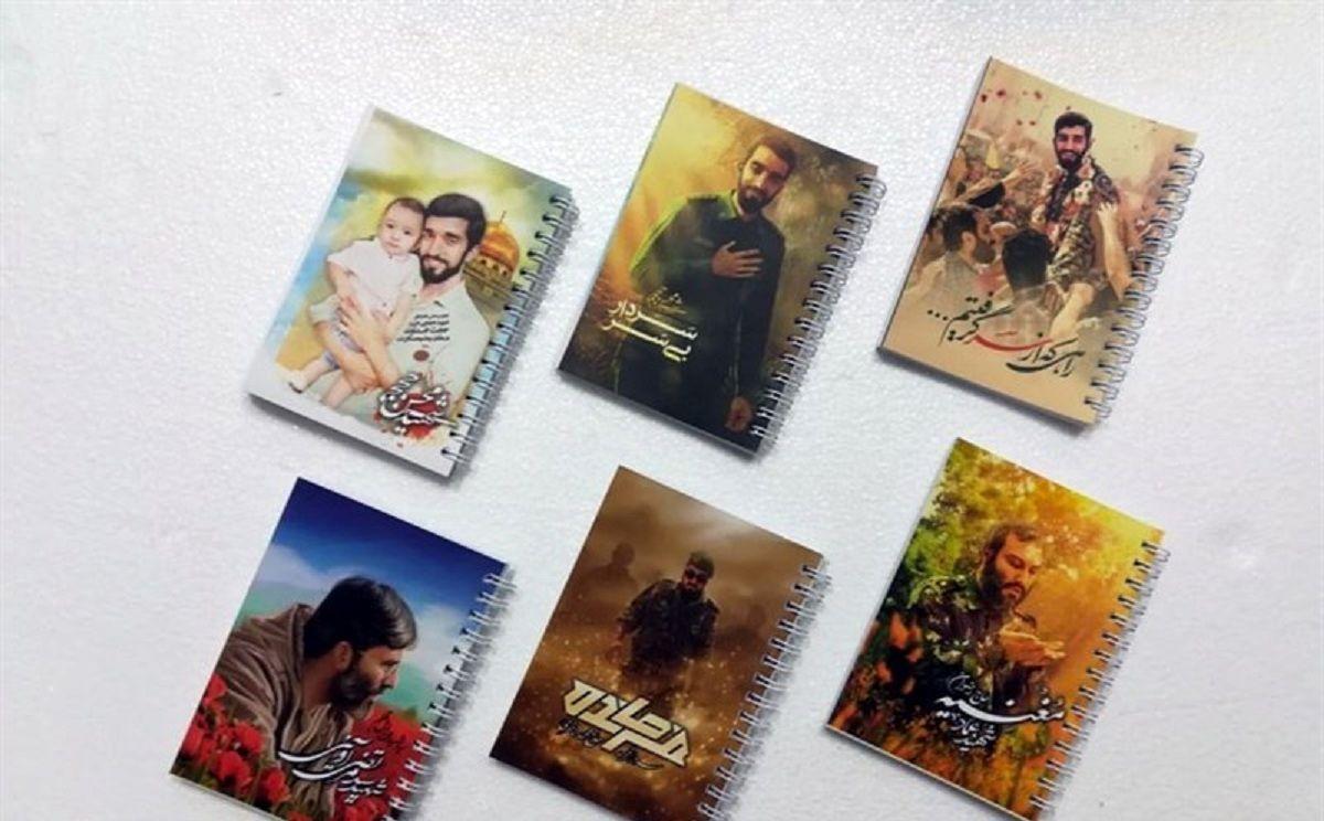 سنگاندازی برای تولیدکنندگان نوشتافزار ایرانی