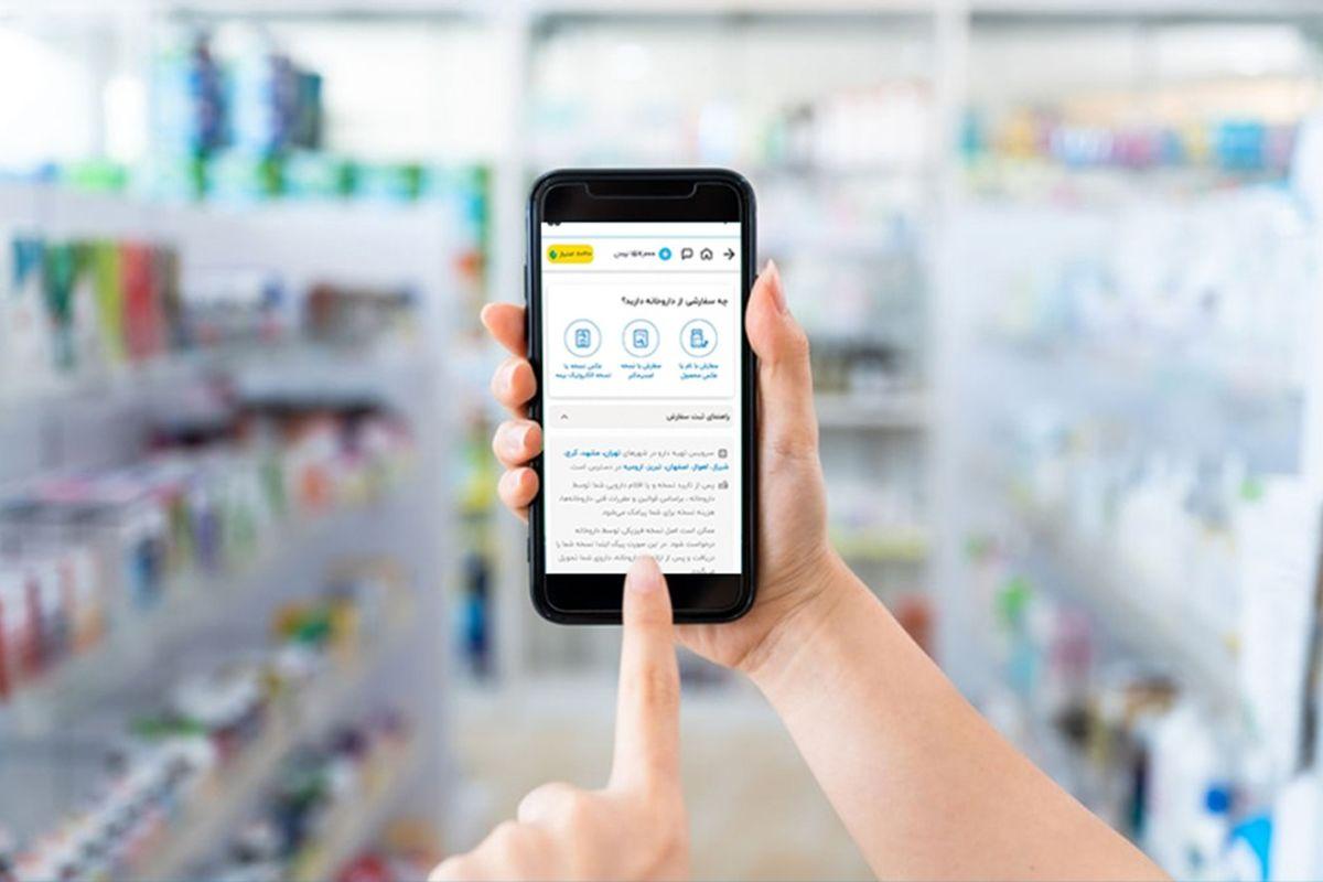ابهامات قانونی مانع اصلی فعالیت پلتفرمهای فروش آنلاین داروست