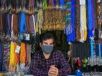 کسادی بازار قم در پی شیوع کرونا +تصاویر