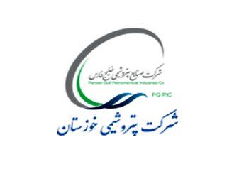 پتروشیمی خوزستان