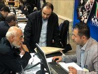 «میرسلیم» داوطلب انتخابات مجلس شد +عکس