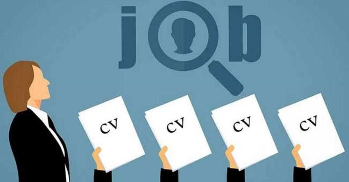 رزومه کاری چیست؟ نحوه نوشتن رزومه کاری برای استخدام