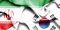 خرید تجهیزات پزشکی با پول ایران در کره