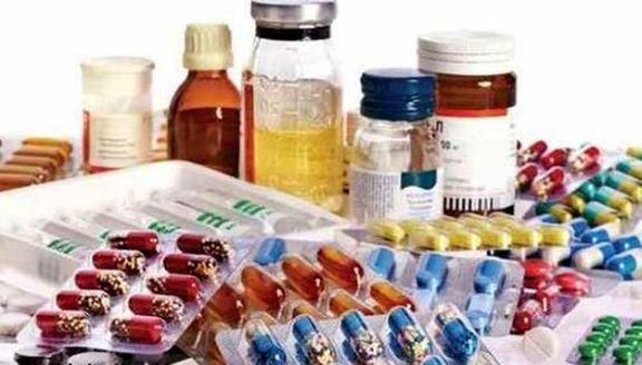 این داروها را نخرید و در صورت مشاهده به پلیس اطلاع دهید