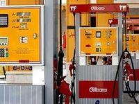 زلزله تقاضای سوخت را ۹۰درصد افزایش داد