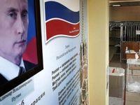 پوتین، پیروز همهپرسی در روسیه شد