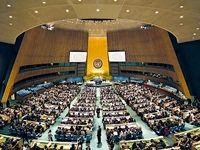 تعویض پوشک بچه در صحن سازمان ملل! +عکس