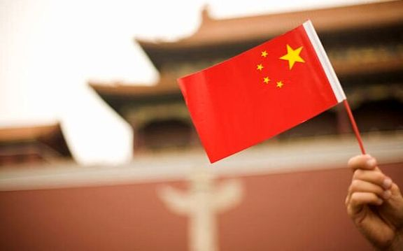 ارز دیجیتالی چین چه ویژگیهایی دارد؟