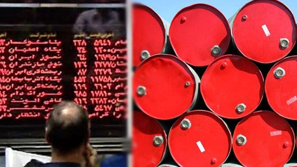 برنامه افزایش سرمایه سنگین در دو شرکت نفتی اصفهانی