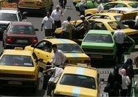 مسافرکشی با خودرو شخصی ناشی از چیست؟