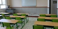 اخبار آموزش و پرورش/ حضور دانشآموزان در مدارس قم ممنوع است