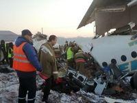 سقوط هواپیمای مسافری در قزاقستان