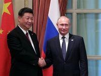 بهرهبرداری از خط لوله انتقال گاز روسیه به چین در ماه آینده میلادی
