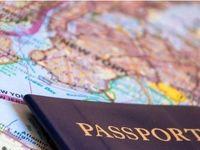 کدام کشورهای جهان گذرنامه میفروشند؟