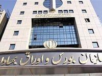 اصلاحات دستورالعملهای اصلاحی مربوط به گزارشهای تفسیری