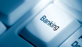 چرخ ادغام بانک های نظامی به راه افتاد