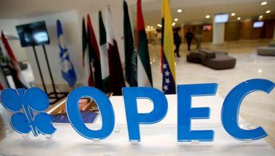 ایران درخواست افزایش تولید اوپک را وتو میکند