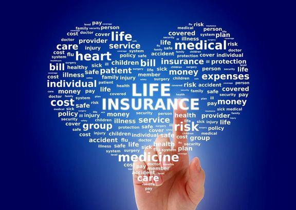 جامعترین طرح بیمه عمر کدام است؟