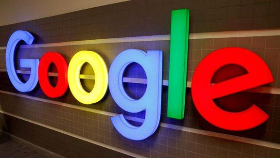 گوگل جان تولدت مبارک!