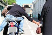 کیفقاپی زوج جوان برای تأمین هزینههای زندگی